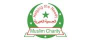 muslim-charity-uk